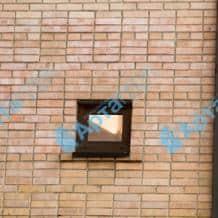 Цветные окна  Арта Груп - фото 2