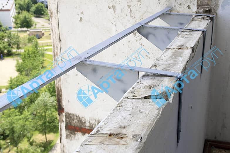 Вынос балкона Арта Груп - фото 8