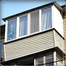 Утеплення балконів Арта Груп - фото1