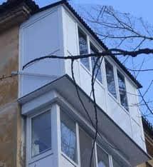 Вынос балкона  Арта Груп - фото 2