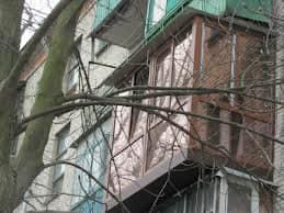 Вынос балкона  Арта Груп - фото 1